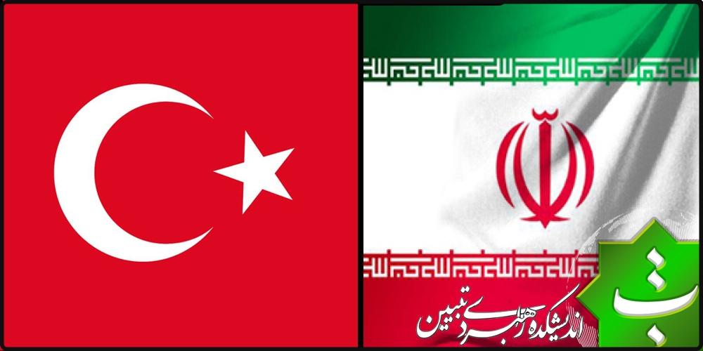 مواضع اعلامی دولت یازدهم در قبال ترکیه