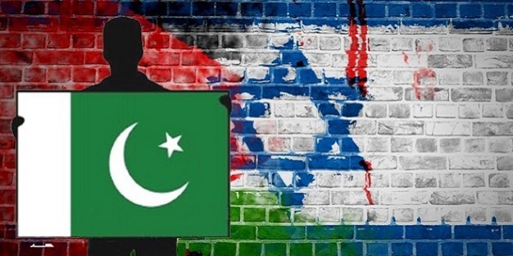 بررسی و تحلیل روابط پاکستان- رژیم صهیونیستی