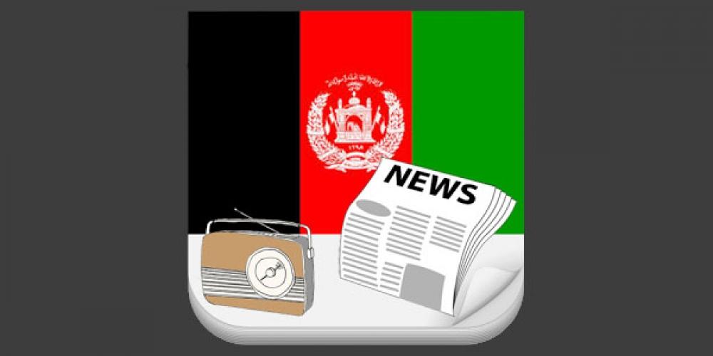واکنش مقامات و رسانههای افغانستان به جمعبندی مذاکرات وین