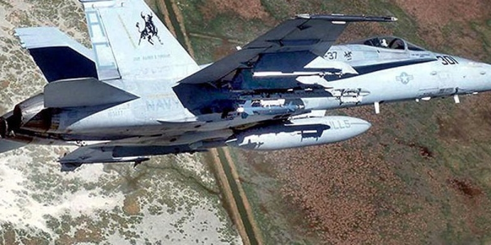 d88d434cd5d84c4c2d40d1b2675949da XL - نگاهی آیندهپژوهانه به استراتژی آمریکا در برابر داعش و سوریه