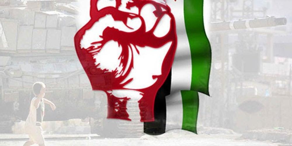 e208d5104268085aecc7ece94f6f710e XL - جبهه مقاومت و مخالفت با طرح تشکیل دولت مستقل فلسطین
