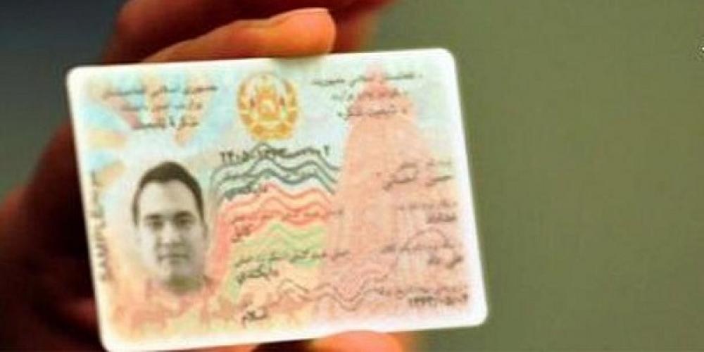 فرصتها و تهدیدهای تذکره ملی در افغانستان