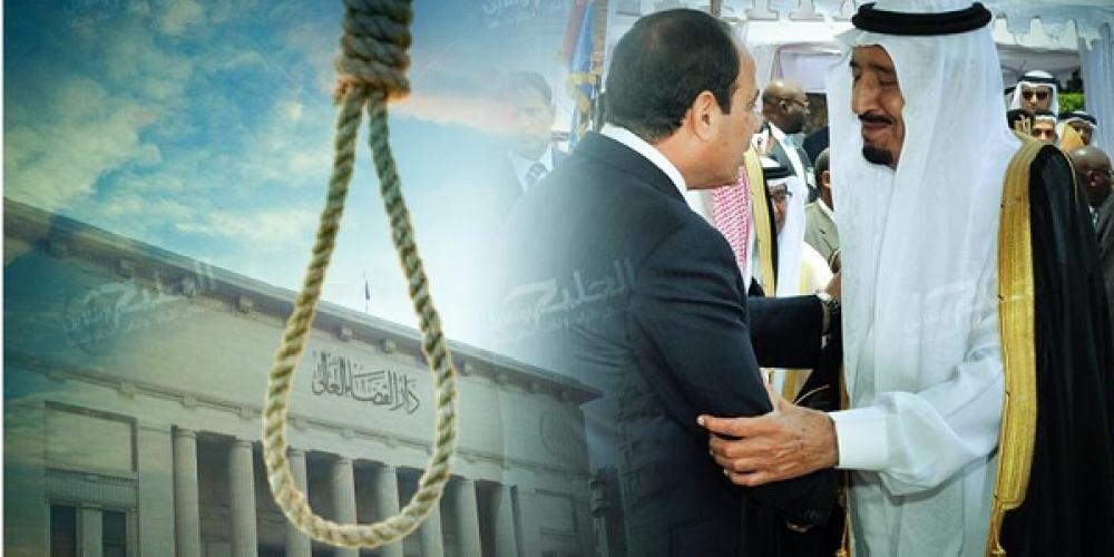 eda8d07e2f8b89e75897e379264dc261 XL - حکم اعدام مرسی و رهبران اخوانالمسلمین؛ دلایل و پیامدها