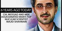 «موساد»، «سیا» و «منافقین» در ترور دانشمندان هستهای ایران دست داشتند