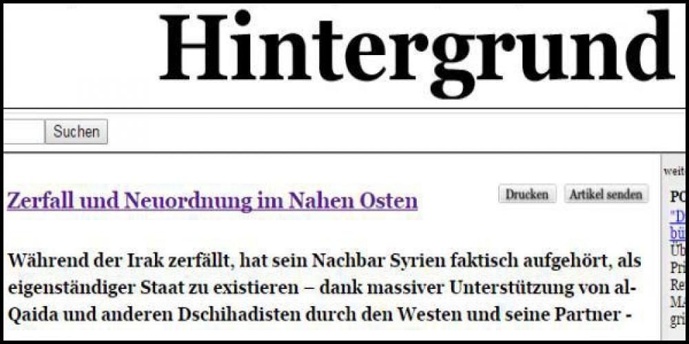 نشریه آلمانی هینترگراند: تجزیه و نظم جدید در منطقه