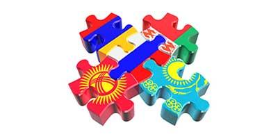 ایران و اتحادیه اقتصادی اوراسیا؛ فرصتها و چالشها