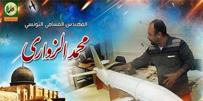 ترور مهندس الزواری و تغییر مشی مبارزاتی حماس