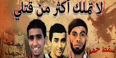 علل و پیامدهای اعدامهای اخیر در بحرین