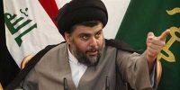 رویکرد احزاب شیعی عراق به سیاست خارجی این کشور/ بخش دوم