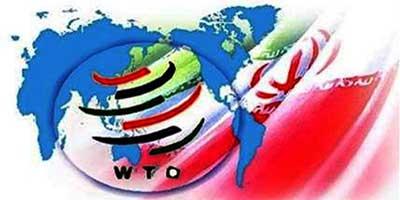 عضویت ایران در سازمان تجارت جهانی با مواضع ضد ایرانی ترامپ و مشاورانش میسر نمیشود
