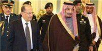 بررسی اهداف سفر میشل عون به عربستان