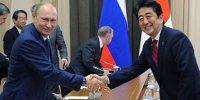 حوزههای همکاری و تعارض منافع ایران و روسیه در صادرات انرژی