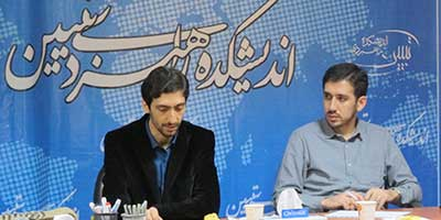 نشست بررسی تقابل گفتمانی دو جریان انقلابی و غربگرا پیرامون هجوم اقتصادی غرب علیه انقلاب اسلامی