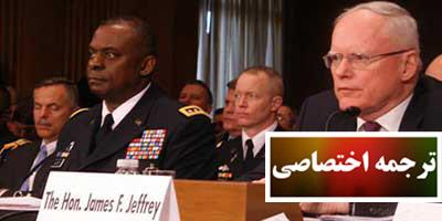 برنامه «شکست داعش»؛ تصمیمات و ملاحظات کلیدی