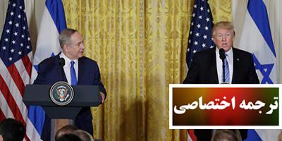 خنثیسازی تهدید ایران؛ هدف دیدار ترامپ و نتانیاهو