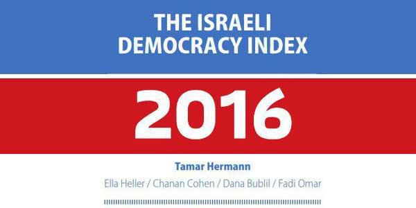 دموکراسی و اعتماد به نهادها در رژیم صهیونیستی