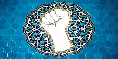 تبیین مفهوم «فرهنگ مقاومتی» مبتنی بر الگوی «اقتصاد مقاومتی»