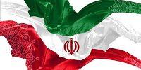 واشنگتن باید «میانهروها» را در ایران تقویت کند!