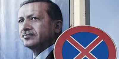 قانون اساسی جدید ترکیه و تأثیر آن بر آینده این کشور