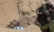 بررسی سناریوی استقرار نیروهای یونیفل در مرزهای نوار غزه