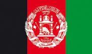 افغانستان در سال 95؛ رویدادها و روندها