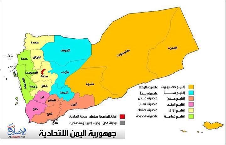 18280-01 یمن در سال 95؛ رویدادها و روندها
