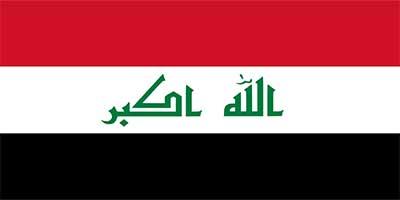 عراق در سال 95؛ رویدادها و روندها
