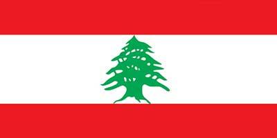 لبنان در سال 95؛ رویدادها و روندها