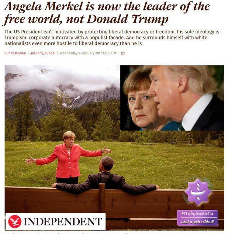 photo_2017-03-25_16-52-18 ایندیپندنت: ترامپ دیگر رهبر جهان نیست