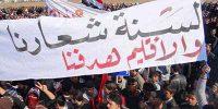 آیا اهلسنت عراق بهدنبال استقلال هستند؟/ بخش دوم