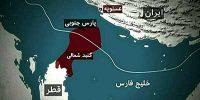 ایران و قطر؛ راهبردهای صادرات گاز