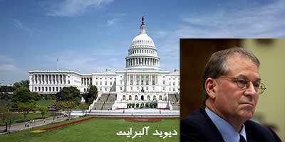 بررسی جلسه استماع کمیته امور خارجی مجلس نمایندگان آمریکا/ قسمت چهارم