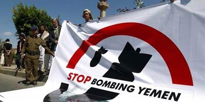 18646 - نسلکشی و جنایت علیه بشریت در یمن توسط عربستان؛ ابعاد حقوقی و مصادیق/ بخش دوم