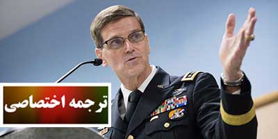 فرمانده سنتکام: با فعالیتهای هدفمند در کشورهای شریکمان با ایران مقابله کنید!