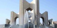 Tab 200x100 - فرصتهای انتخاب تبریز به عنوان پایتخت گردشگری جهان اسلام در سال 2018