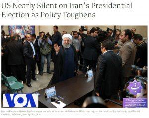 photo_۲۰۱۷-۰۴-۲۲_۱۳-۱۵-۱۶-300x237 صدای آمریکا: آمریکایی ها درباره انتخابات ایران تقریبا ساکت هستند