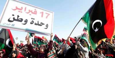 راهبردهای آمریکا در راستای تجزیه لیبی