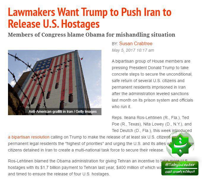 162 ارائه طرحی ضد ایرانی از طرف قانونگذاران آمریکایی