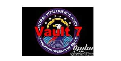 انتشار جزئیاتی از ابزارهای جاسوسی سیا