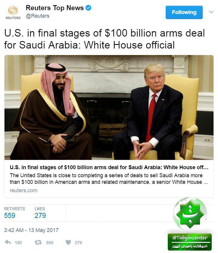 232 قرارداد تسلیحاتی 100 میلیارد دلاری آمریکا و عربستان