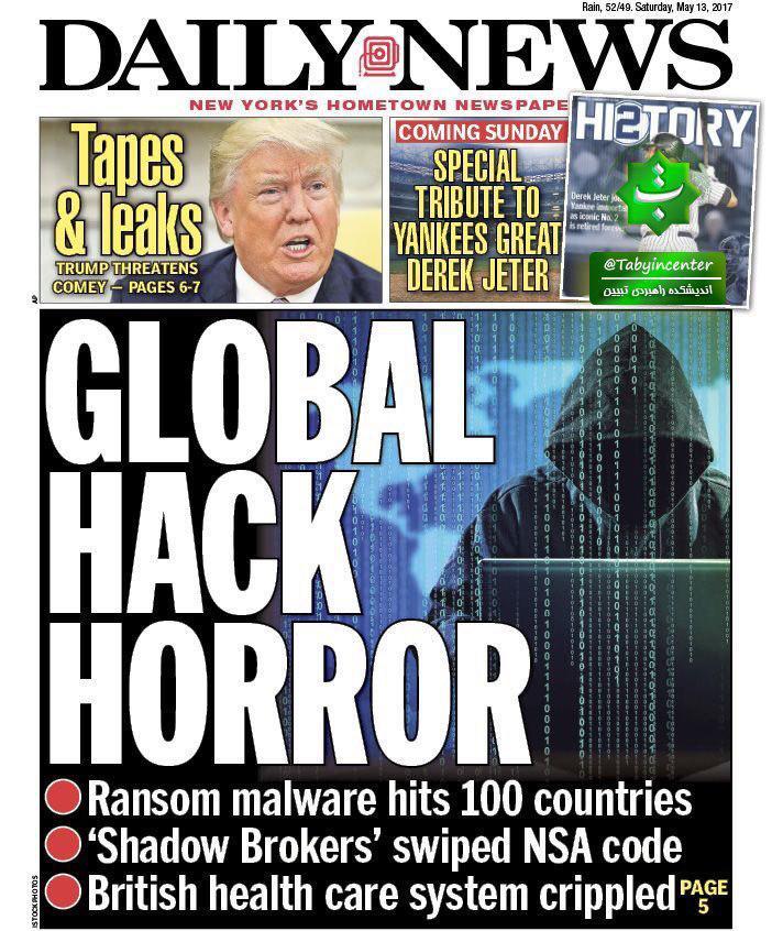 252 وحشت جهانی از هک