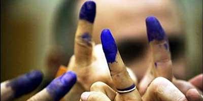 301 - مقایسه ساختار انتخاباتی و مفهوم مشارکت در ایران و کشورهای دیگر
