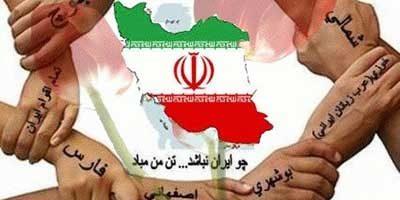 1 400x200 - فرصتهای تنوع قومیت در ایران