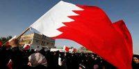 200x100 - بحرین، دومینوی سقوط محافظهکاری