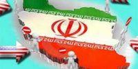 تراشی امریکا 200x100 - علل و شیوه های دشمن تراشی آمریکا با توجه به انقلاب اسلامی