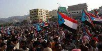 1 1 200x100 - گزینههای پیش روی جنبش حراک در یمن