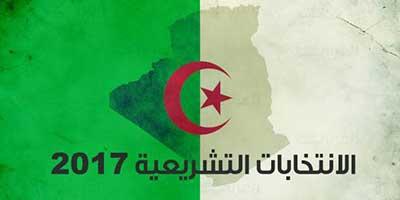 بررسی تحولات اخیر الجزایر؛ از انتخابات پارلمانی تا تغییر نخست وزیر