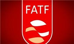 اهداف و پیامدهای تصمیم اخیر FATF