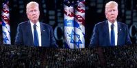 1 200x100 - یازده یهودی دولت ترامپ