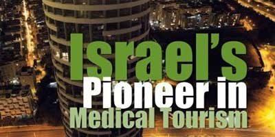 5 400x200 - دیپلماسی پزشکی رژیم صهیونیستی؛ ابزارها و اهداف